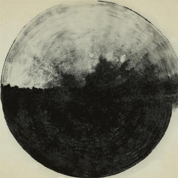 A Dawn to Fear (Clear Gray Vinyl)