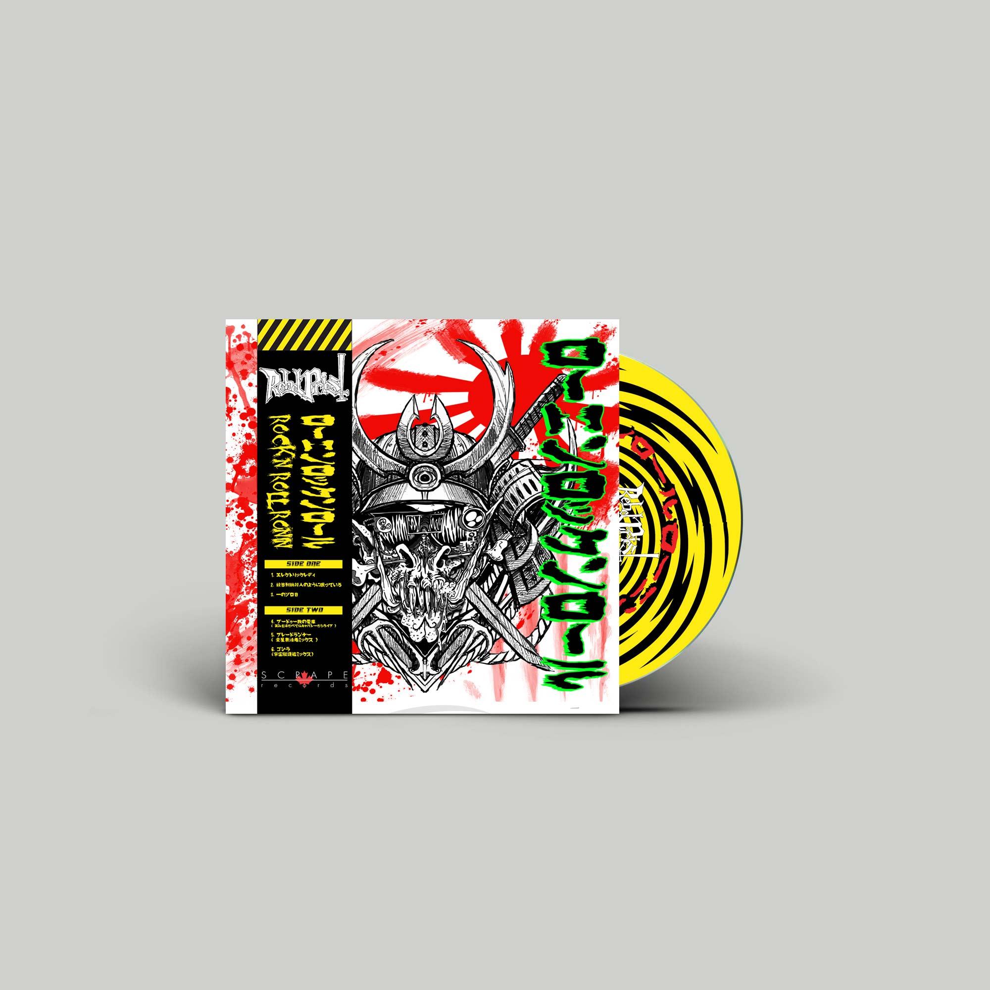 R'Lyeh Heavy + Japan Tour 2019 Sampler Bundle