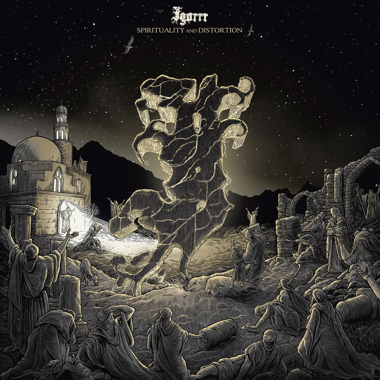 Spirituality and Distortion (Magma Vinyl)