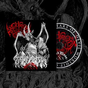 Pre-Order: Black Mass XXX