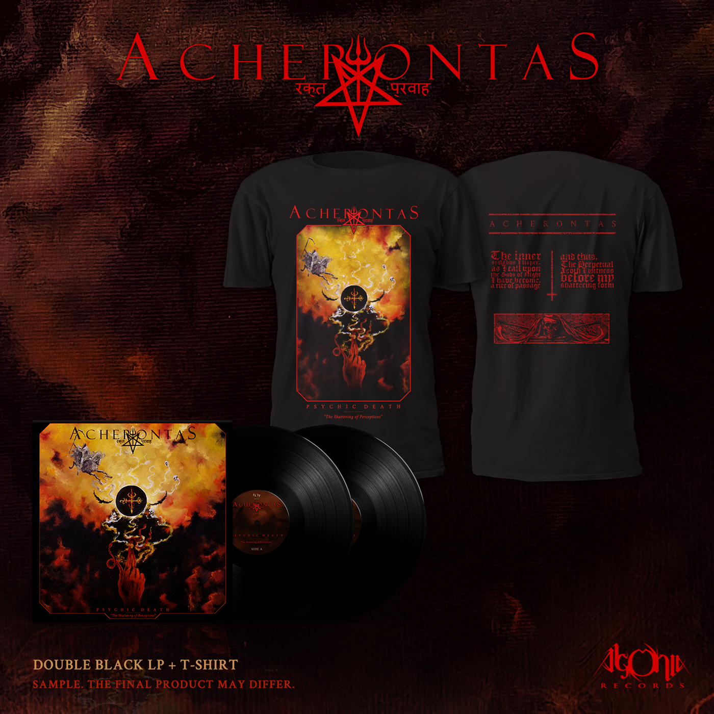 Psychicdeath Black Vinyl Bundle