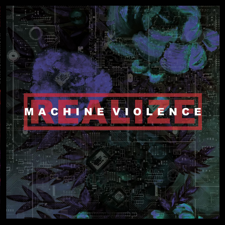 Machine Violence T Shirt + LP Bundle