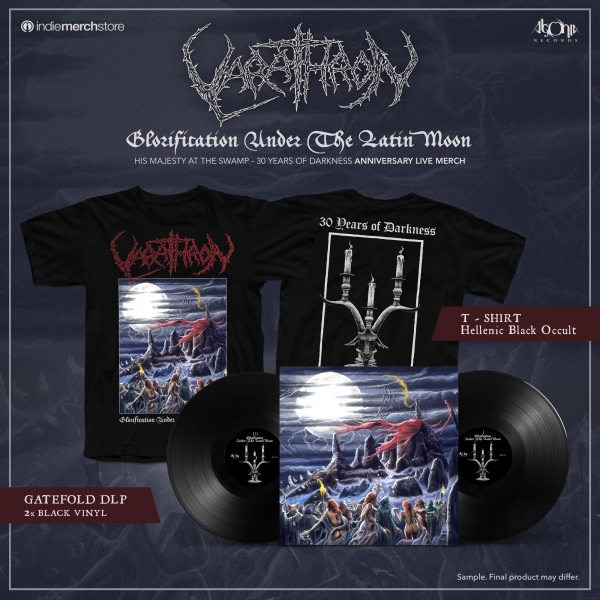 Glorification LP + Tee Bundle