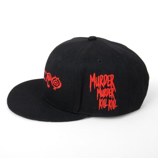 Murder Murder Kill Kill (Flat Embroidery)