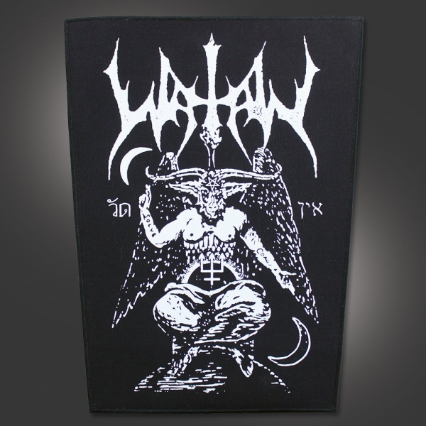 Baphomet (Back Patch)