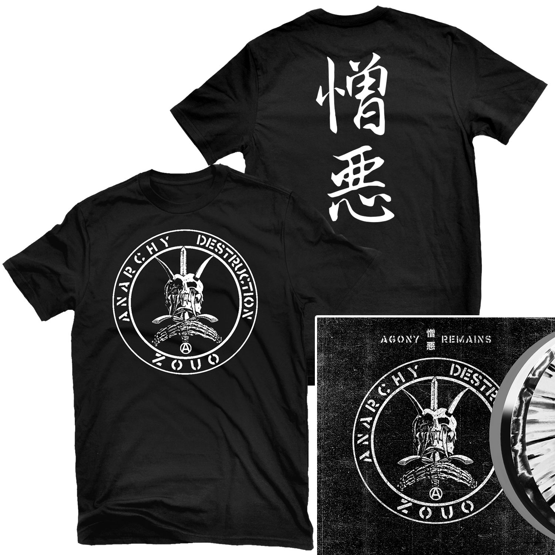 AGONY憎悪REMAINS T Shirt + LP Bundle
