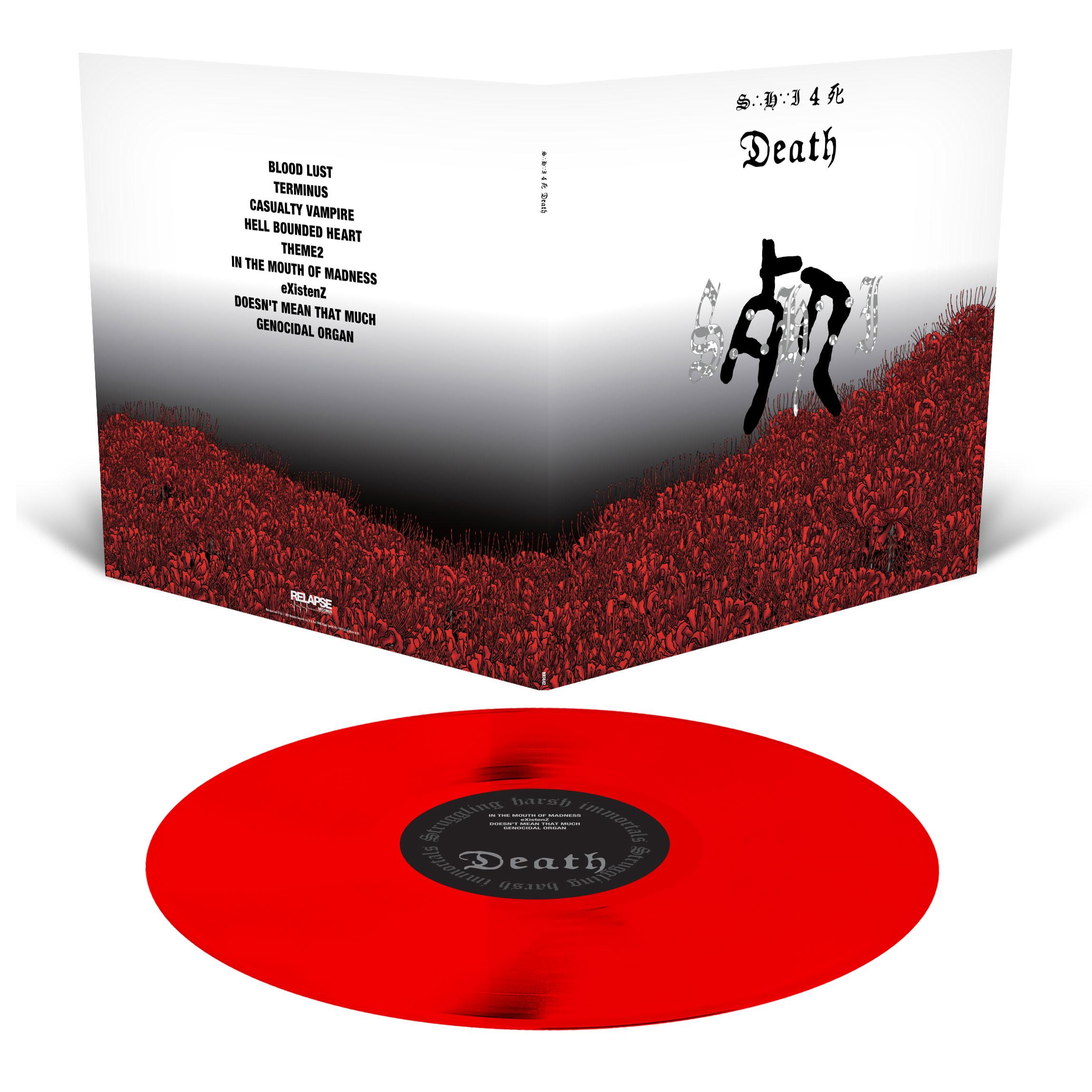 4 死 Death T Shirt + LP Bundle