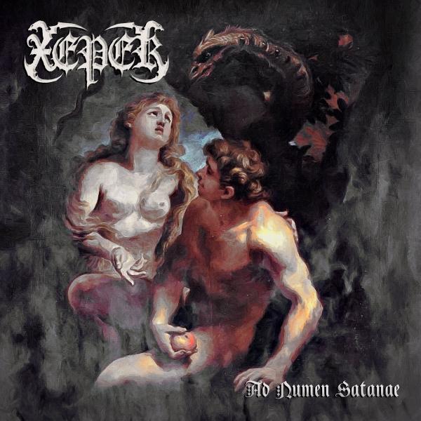Ad Numen Satanae (black vinyl)