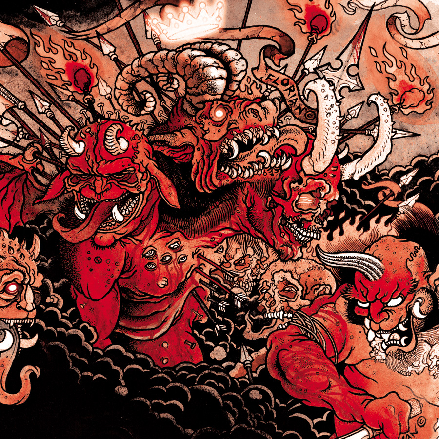 Bestial Machinery (Discography Volume 1)